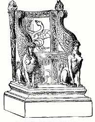 Attractive Roman State Chair